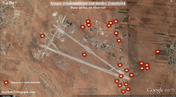 Странные дела в Сирийском Царстве Сирия, ракетный удар, юмор, не юмор, диван, аналитика, длиннопост, Война