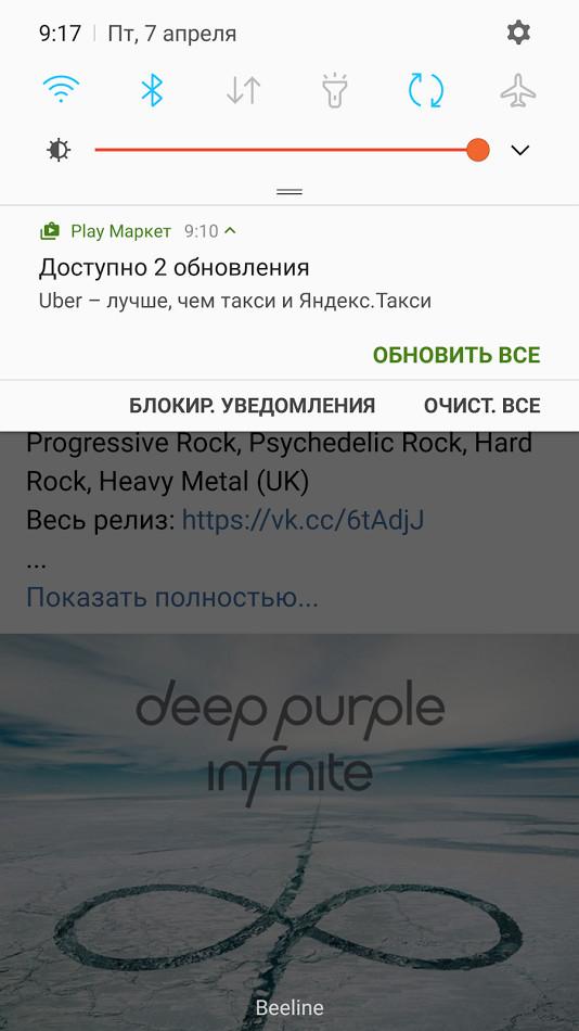 Uber невольно потроллил Яндекс