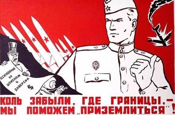 плакат о ПВОшниках