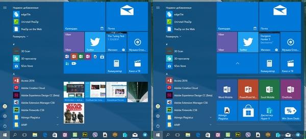 Завтра выходит Creators Update для Windows 10. Что нужно знать Windows, Windows 10, Microsoft, Creators update, Обновление, Длиннопост