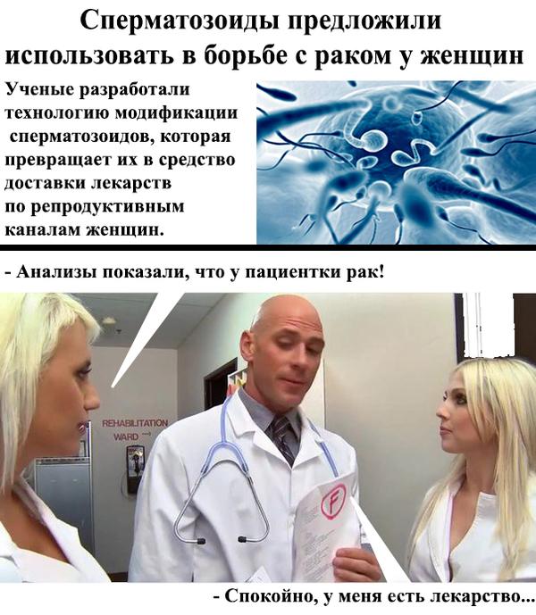 Как лучше трахаться раком