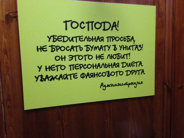 Туалет Унитаз, Туалет, Фотография, Диета, Фаянсовый друг