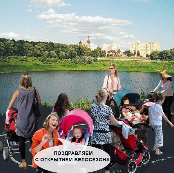 Велосипедисты! Принимайте поздравления! велосипедист, яжмать, Велодорожка, Photoshop, ониждети