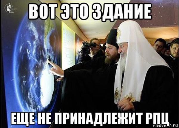 В Петрозаводске РПЦ отдают здания двух больниц РПЦ, Религия, Новости