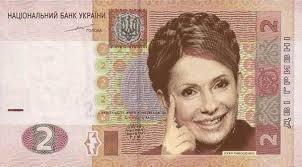 Премьер Украины предложил России вместо долга за газ Юлию Тимошенко. Украина, Тимошенко, Нафтогаз, Газ, Должок!