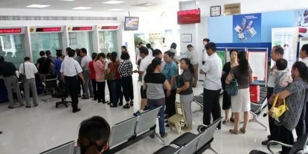 О трудоспособности китайцев... Китай, Работа, Банк, Офисный планктон, Поднебесная, Трудолюбие, Длиннопост