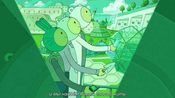 Кадр из 8 сезона время приключений, отсылка ли к Рику?