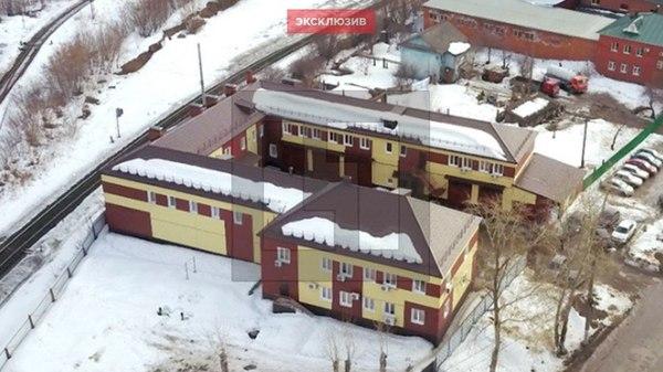 У дочери экс-главы Удмуртии нашли 11 квартир и 4 коттеджа. Удмуртия, недвижимость, Политика, деньги, Россия, новости