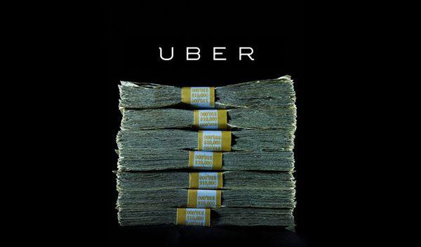 Uber на триллионном рынке Иллюминаты, Авто, Такси, Бизнес, Идея, Деньги, Факты