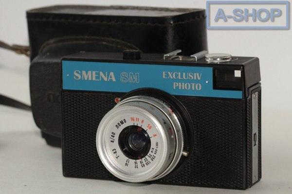 Смена-8М гей эдишн и прочие издевательства над советским фотопромом плёночный фотоаппарат, Фотоаппарат, подделка, мошенники, фотография, поделки, своими руками, юмор, длиннопост