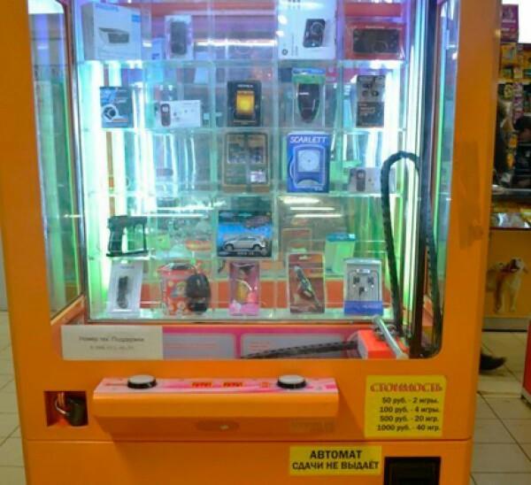 купить центрах торговых автоматы игровые в