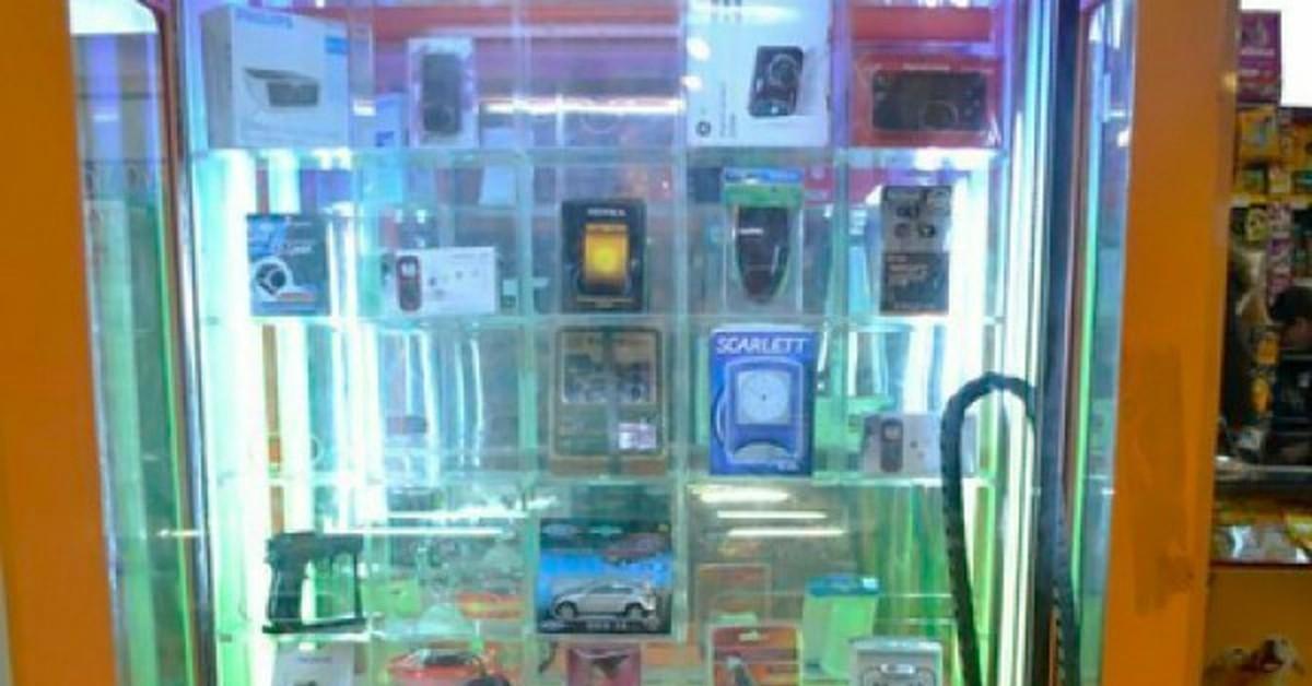 Автоматы игровые с телефонами с часами играть в онлайн игры бесплатно в карты тысячу