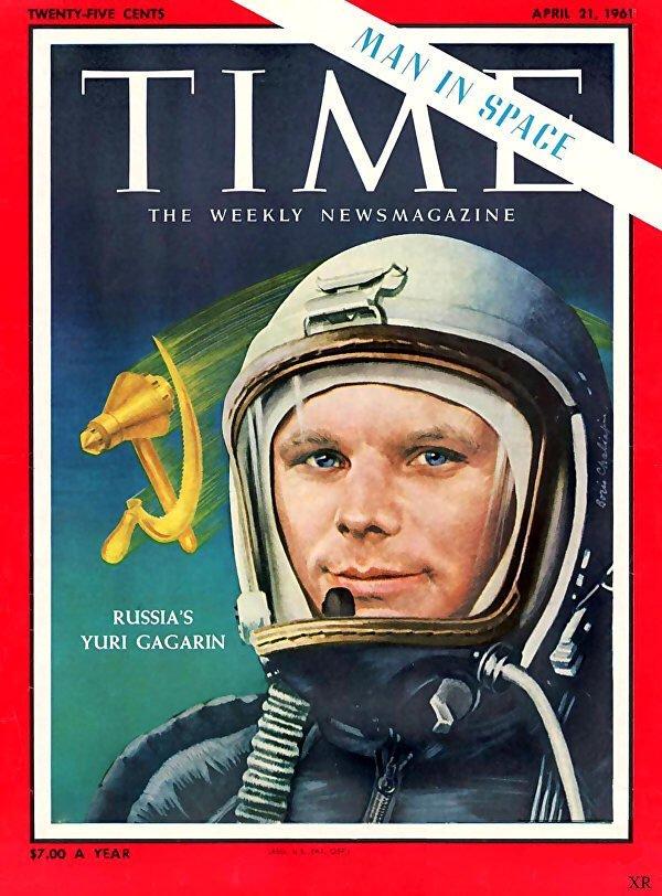 Расчехлил старый баян по случаю праздника Гагарин, День космонавтики, Поехали, Анекдот