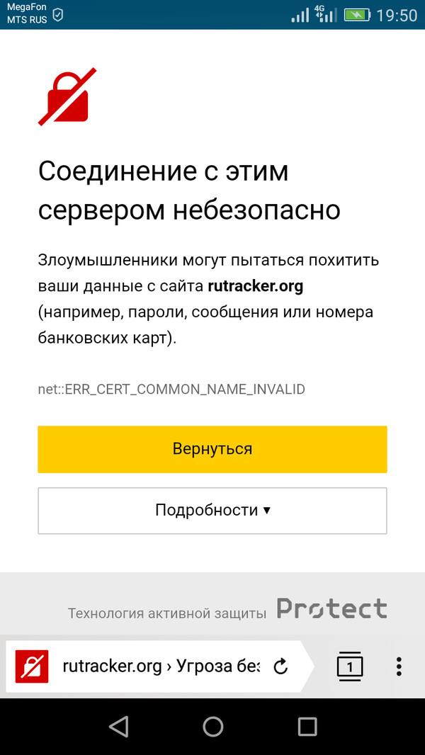 Порно сайты доступные мтс абонентам