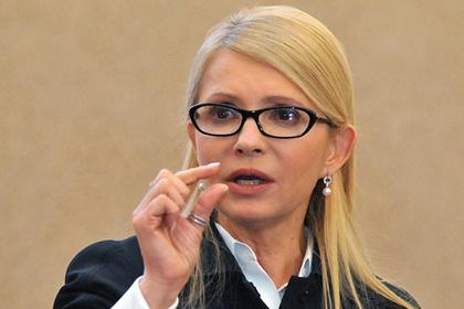 Тимошенко назвала Гройсмана громкой пупырышкой Украина, Политика, Тимошенко, Донышко, Пупырчатый полиэтилен