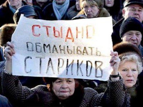 Две мошенницы обманули 75-летнего пенсионера на миллион рублей ! обман, мошенники, деньги, развод на деньги