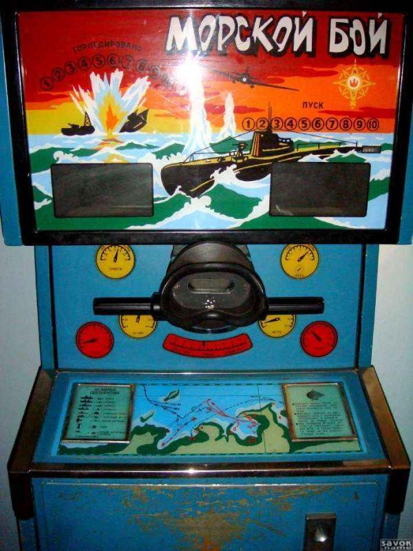 Эмуляторы игровых автоматов скачать торрент