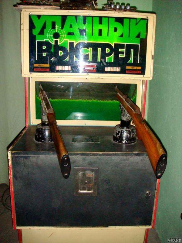 Залы игровых автоматов в бресте