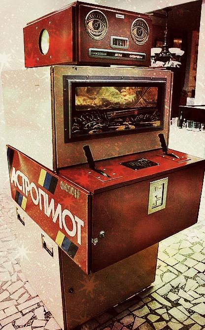 Игры игровой автомат