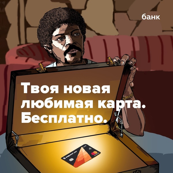 Реклама одного космобанка