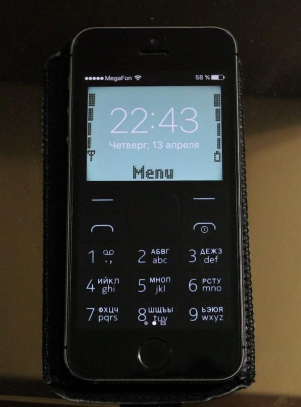 картинки на заставку телефона для мужчин