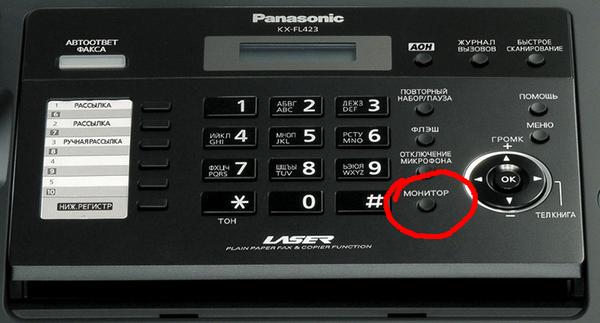 Слушаем музыку через… факс! Музыка, плеер, телефония, факс, колонки, длиннопост