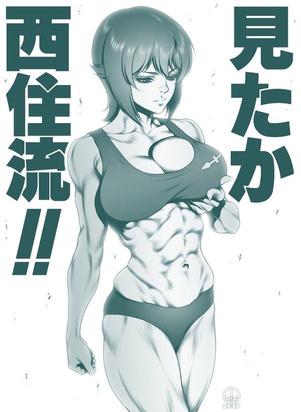Kawakawa dairoku tenma, арт, крепкая девушка, спортивные девушки, Anime Art