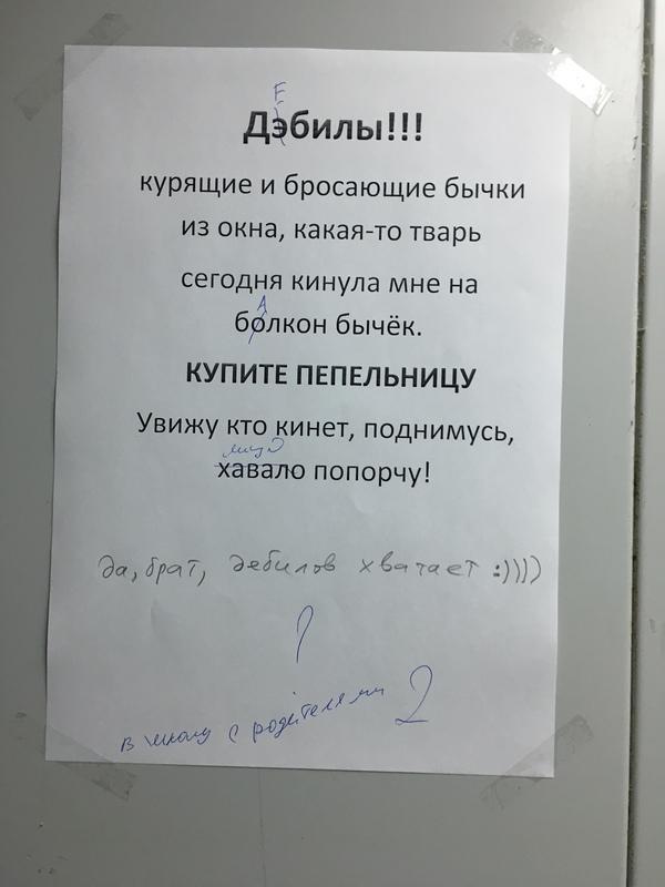 Учителя повсюду Лифт, Обращение, Ставрополь, Учитель