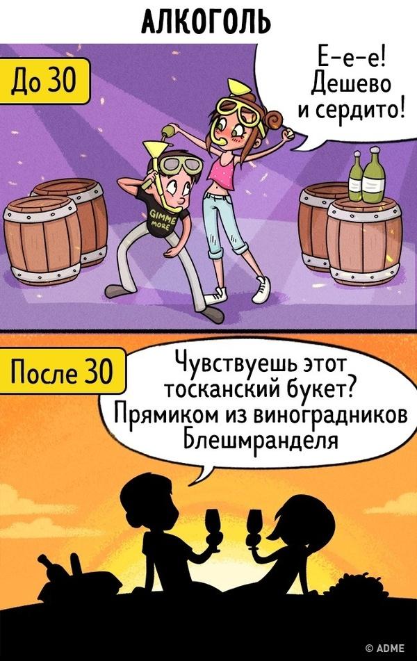 Комикс секс зрелые женщины и мальчики