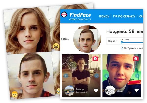 """Пользователь форума """"Двач"""" при помощи FindFace и FaceApp нашёл свою копию противоположного пола Двач, FaceApp, FindFace, Фотография, Скриншот, Приложение, Нейронные сети, Распознавание, Длиннопост"""