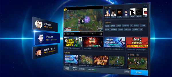 Китайская Tencent запускает конкурента Steam Tencent, Steam, Конкуренты, Wegame, Игры