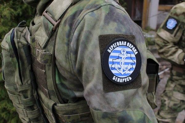 Они охраняют Белорусское море
