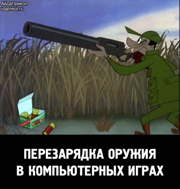 Кто нибудь еще кроме меня помнит этот мультфильм? Как он называется?