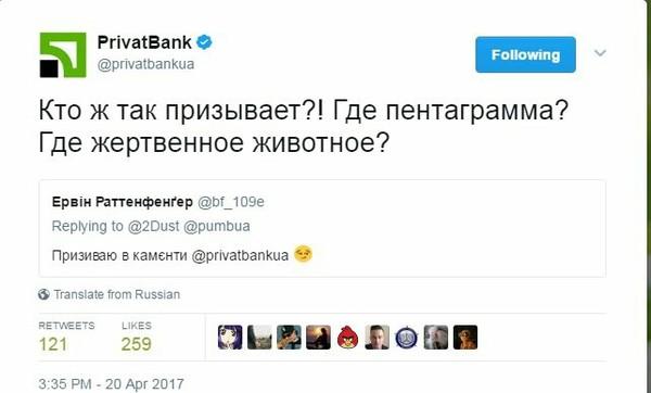 Когда банк сразу себя правильно позиционирует