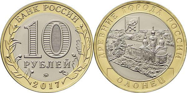 1 рубль 2005 года цена фото стоимость монеты разновидности