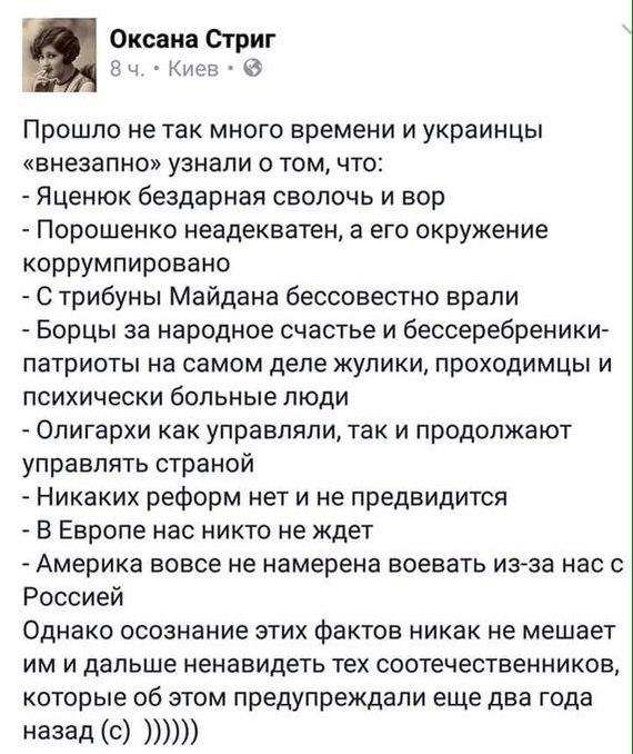 А тем временем вна Украине....