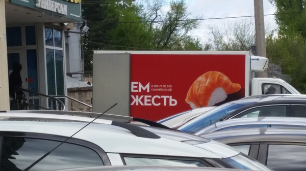 Пью ртуть..))