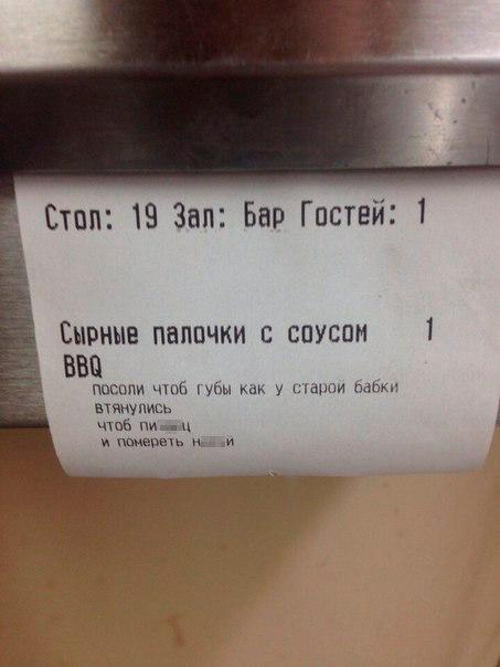 Заказ на еду
