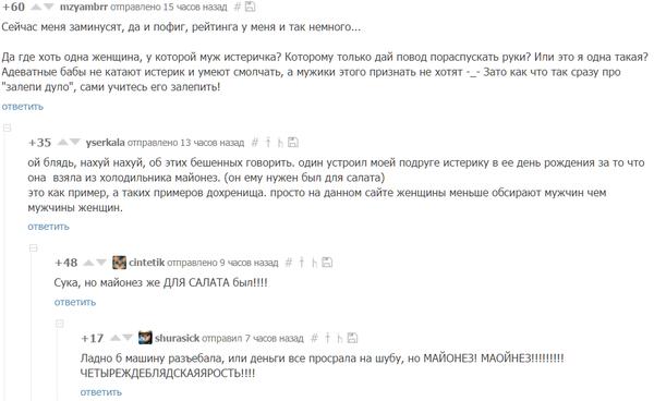 bolshoy-chlen-sem-muzhikov-odna-baba-bolshoy-zhopoy-tityami
