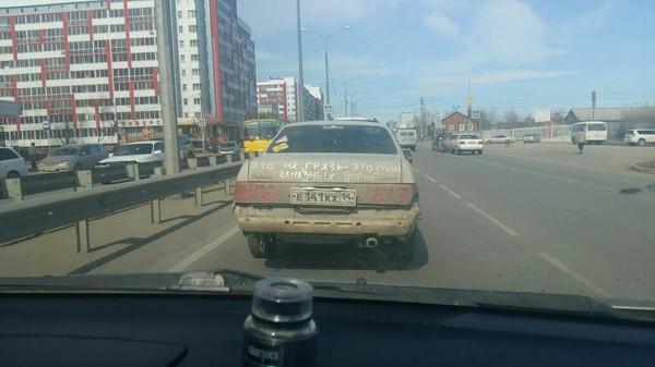Водитель с юмором