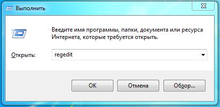 Задержка при переключении языка в windows (Для тех, кто быстро печатает) раскладка клавиатуры, задержка, убираем тормоза