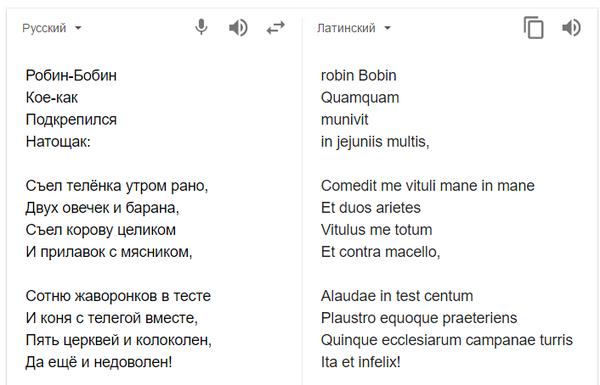 окончания сербские стихи о любви с переводом пастернака
