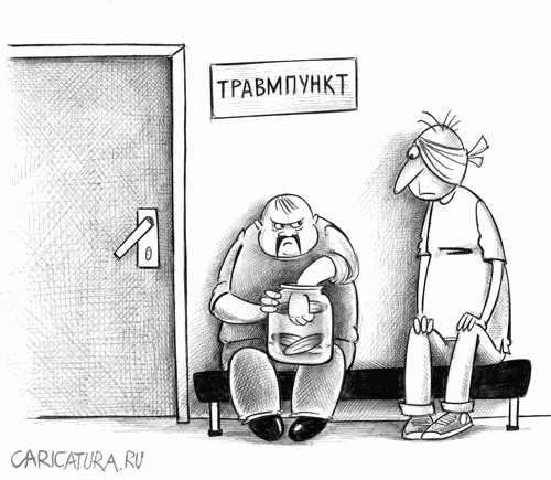 ООН: Россия потеряла $55 млрд из-за оккупации Крыма и Донбасса - Цензор.НЕТ 3510