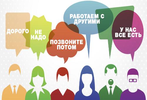 """Что делать, когда клиент говорит """"нет"""" психология, продажа, обучение, бизнес, отношения, сервис, сделка, деньги, длиннопост"""