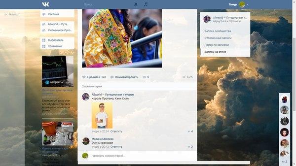 Тактично сняли с пикабу) ВКонтакте, слизали, королева бутана