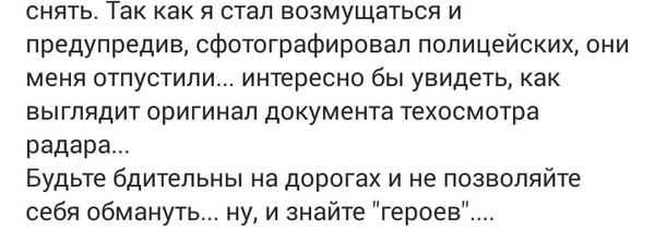 Новый развод гайцев Темиртау, Караганда, Гай