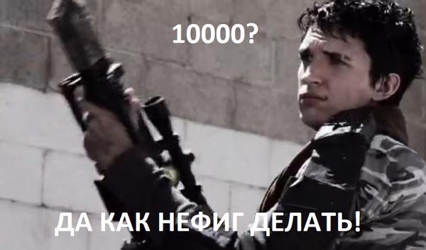 Крестовый поход 10000 Warhammer 40k, Минусы, Крестовый поход