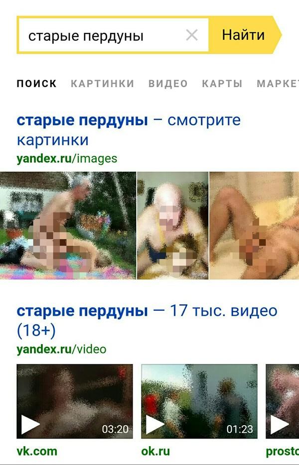 Отличие поисковой системы Google от Яндекс Яндекс, Google, Клубничка, Сравнение, Отличие, Длиннопост