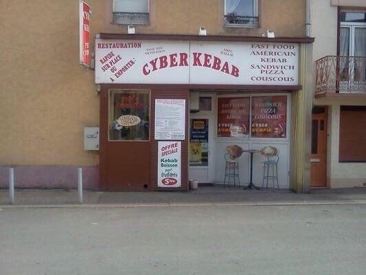 """""""Кибер-кебаб"""" кафе для сисадминов."""