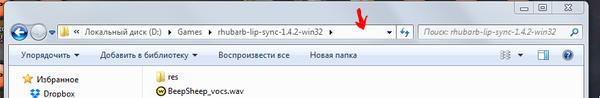 Бесплатный самодельный Lipsync (с препроцессингом) в юнити unity, unity3d, gamedev, music, гифка, видео, длиннопост